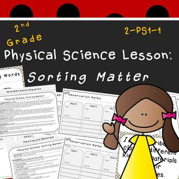 Sorting Matter (Second Grade NGSS Lesson)