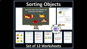 Sorting Objects (Math): PowerPoint Presentation and Set 0f 12 Worksheets