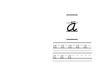 Sound Book 1