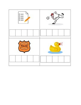 Sound Box Worksheet for Words with qu and trigraphs