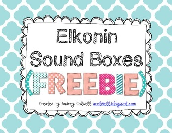 Sound Boxes {FREEBIE}