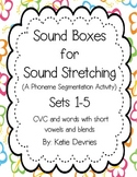 Sound Boxes Set 1-5 CVC Words and Short Vowel Blends