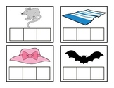 Sound Boxes: Short a & e (colored edition)