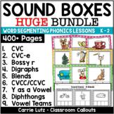Summer School Activities | Printable Sound Boxes | Word Segmenting | The Bundle