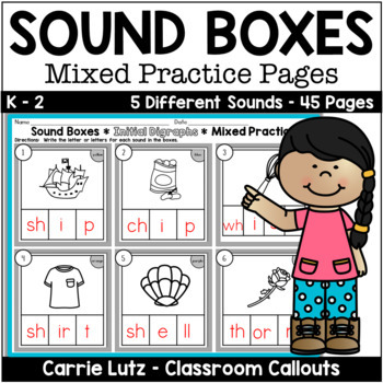 Sound Boxes Worksheets