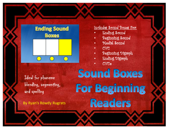 Sound Boxes for Beginning Readers