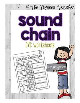 Sound Chain CVC Worksheets