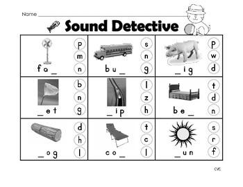Sound Detective- FREEBIE