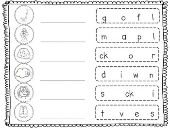 Sound It Out and Spell It Worksheet