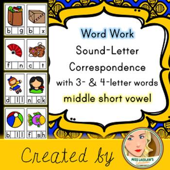 Sound-Letter Correspondence - Middle Short Vowel - Word Work Center