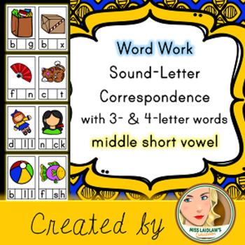 Sound-Letter Correspondence - Middle Short Vowel - Word Wo