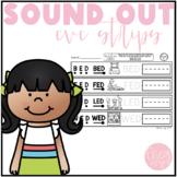 Sound Out CVC Strips