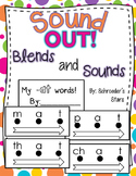 Sound Out!  Word Family Sight Word Cards