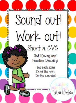 Sound Out Work Out Decoding Activity