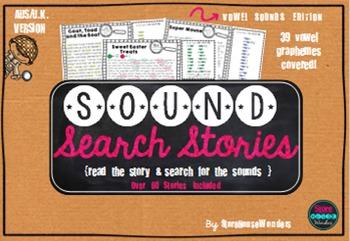 Sound Search Stories - Vowel Edition {AUS/U.K. Version}