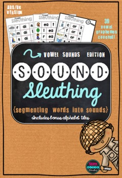 Sound Sleuthing Sound Boxes Vowel Edition {AUS/U.K. Version}