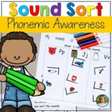 Beginning Sounds Cut and Paste Worksheets No Prep