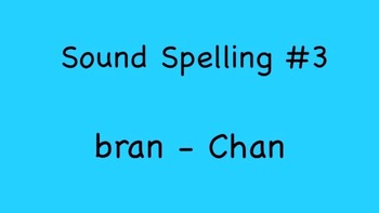 Sound Spelling #3 (bran - Chan) 30 Words - Reading with Phonics mp4 Kathy Troxel