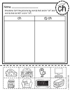 Sound Spelling Worksheet Pack