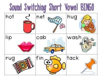 Sound Switching BINGO {bundled packet}