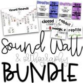 Sound Wall Bundle