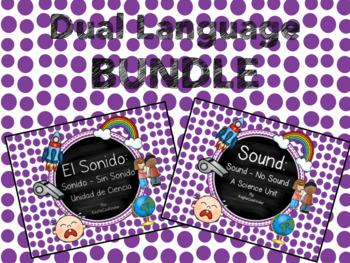 Sound and No Sound: Sonido - Sin Sonido: A Dual Language Bundle
