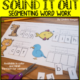 Segmenting Words - Sound it Out Word Work and Letter Sounds Fun!