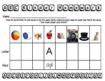 Soundprint ABC worksheet