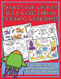 Color by Word Family Worksheets   Sounds Fun Phonics Volum
