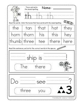 Sounds Fun Phonics Worksheets Vol. 1 Sample
