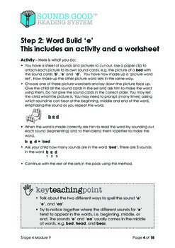 Sounds Good Reading - Stage 4 (Module 9 of 10) 'e'