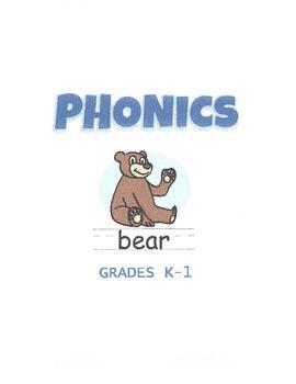 Sounds - Phonics (Grades K-1)