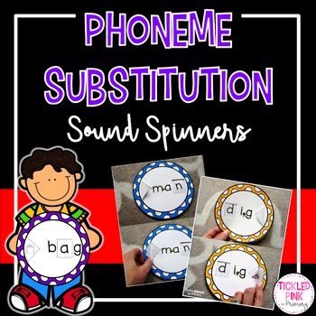 Word Wheels (Substituting Letter Sounds)