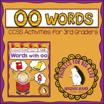 Words with oo Crossword Puzzle - Common Core Grade 3 - Phonics for Big Kids