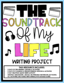 Soundtrack of My Life Writing Project (Digital & In-Person friendly)
