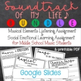Soundtrack of my Life BUNDLE - SEL and Elements of Music Analysis