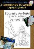 Sourate An_ Nahl Verset 10 Lapbook