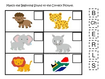 South Africa themed Match the Beginning Sound preschool learning game.  Daycare.