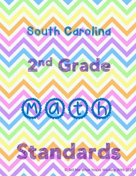 South Carolina 2nd Grade Math Standards