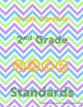 South Carolina 3rd Grade Math Standards