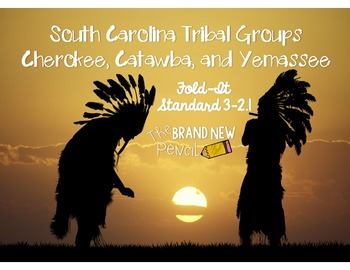 South Carolina Native American Tribal Group Foldable