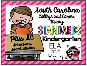 South Carolina Standard Posters {Kindergarten}