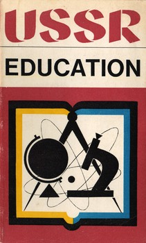 Soviet Union Education - A-Level - Russia, 1917-91: From Lenin to Yeltsin