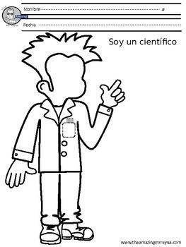 Soy un cientifico, Im a scientiest