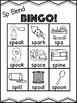 Sp Blend Bingo [10 playing cards]
