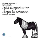 (3 Day Freebie) SpEd Supports for 4th Grade Steps to Advan