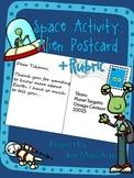 Space Activity:  Alien Postcard + Rubric