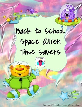 Space Alien Back to School Time Savers Set