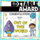 End of Year Space Awards {Editable}