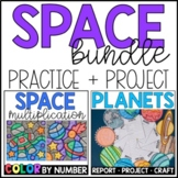 Space BUNDLE: Planet Fact Fans and Space Multiplication!